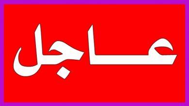 صورة شاهد بالفيديو اخر وصايا مبارك