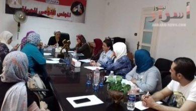 """صورة .المجتمع المدنى"""" و """"الجهات الحكومية"""" يد واحدة فى القضاء على ختان الإناث"""