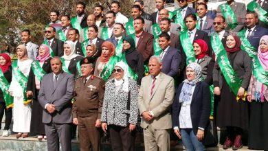 """صورة حفل تكريم و تخرج الدفعة """"53"""" المنعقدة بأكاديمية ناصر العسكرية العليا"""