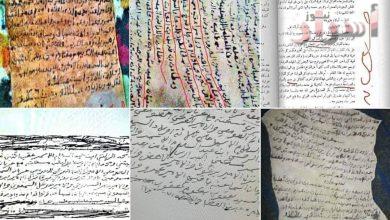 """صورة حسام ابوخوض يكتب """"قبيلة السماعنه سلمية الاصل هوارية الحلف"""""""