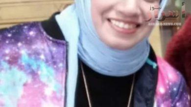 صورة غادة المصرى تكتب وقالت لى