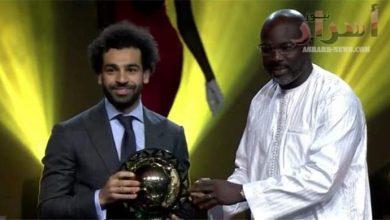 صورة محمد صلاح ضمن الأفضل في تاريخ إفريقيا وجورج وأيا الاول
