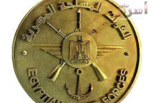 صورة القوات المسلحة تطلق موقع إلكترونى لتقديم الخدمات الخاصة بإدارة السجلات العسكرية