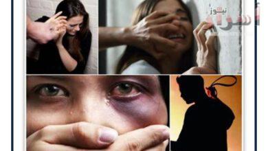 صورة العنف ضد بنات حواء  بقلم مني قطامش