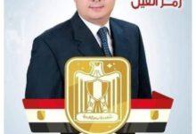 صورة عمرو عبدالباقى يتصدر المشهد فى الدائرة الثالثة