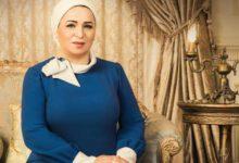 صورة السيدة انتصار السيسى تنعى الدكتورة عبلة الكحلاوى