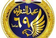 صورة أسرار تهنئ وزير الداخلية ورجال الشرطة بعيدهم ال 69