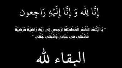 صورة محافظ قنا ينعى شهداء حادث قطار طوخ بالقليوبية